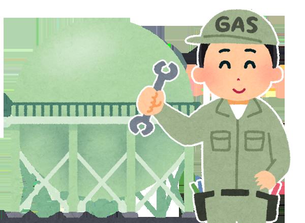 公営の都市ガス
