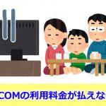 jcom_001