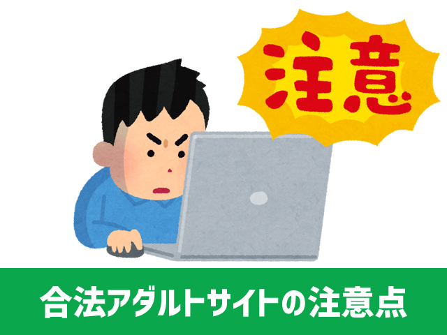 adult_site_3
