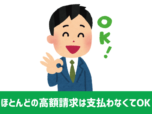 adult_site_4
