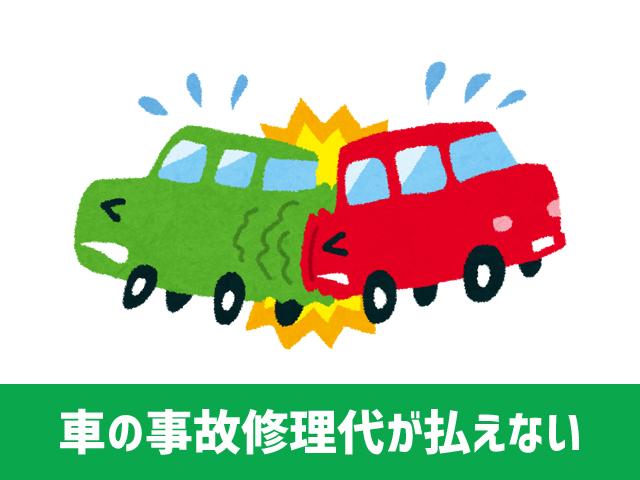caraccident_repair_1