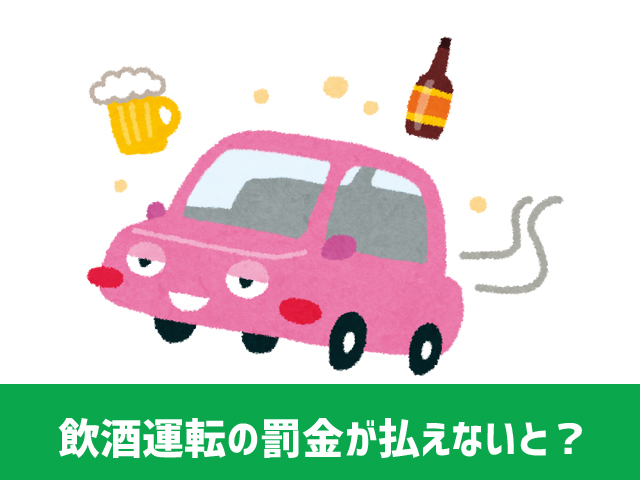 drunk_driving_1