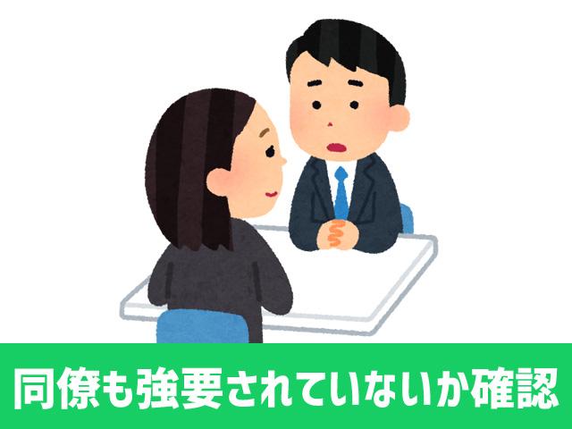 jibaku3