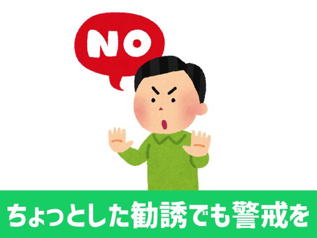 jibaku6